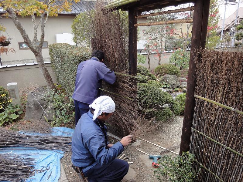 造園工 求人